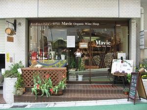 Mavie